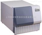 SHP8400PMS尾气质谱