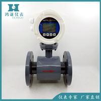 LDG-15国产电磁流量计厂家精度高测量污水带远传