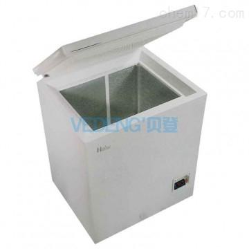 海尔Haier -40℃低温保存箱 DW-40W100