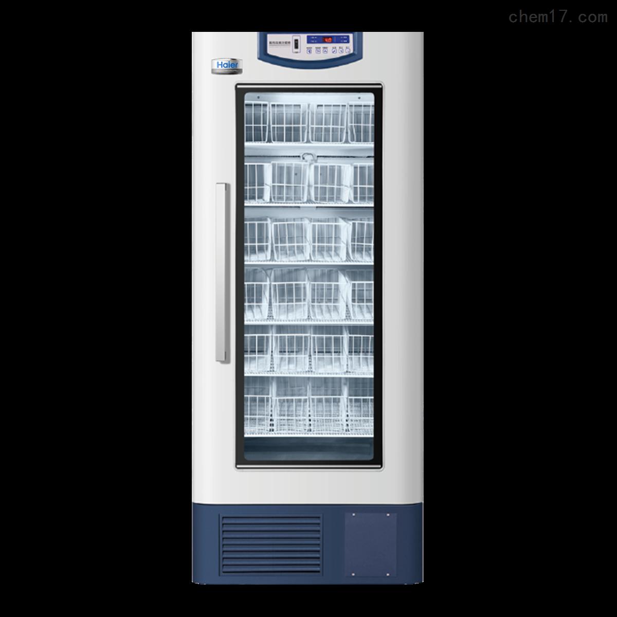 海尔Haier4℃血液冷藏箱 HXC-608