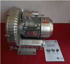 2QB610-SAH061.5KW,漩涡式气泵