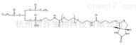PEG衍生物DPPE-PEG-Biotin MW:2000 3400 5000