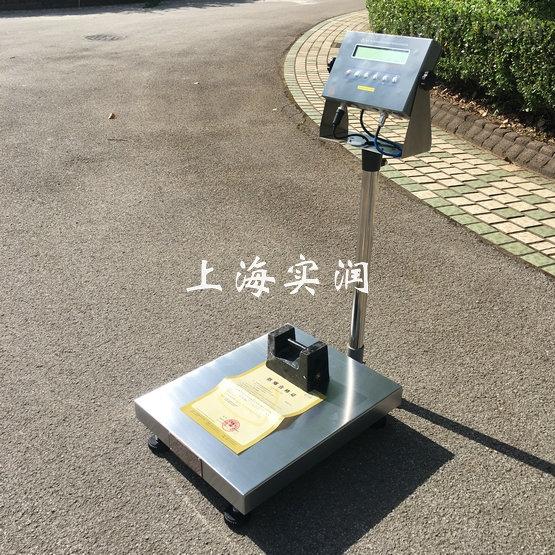 150公斤防爆秤,工业防暴电子台称150kg