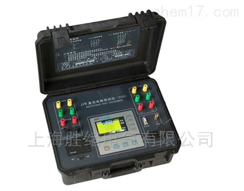 感性负载直流电阻测试仪厂家直销