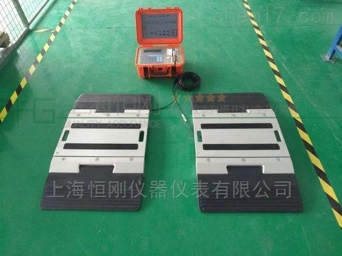 汽车重量轴重秤传感器 可连计算机测重仪