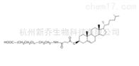 PEG衍生物Cholesterol-PEG-COOH胆固醇聚乙二醇羧基