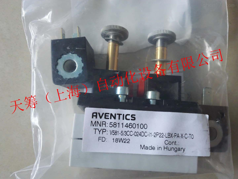 安沃驰AVENTICS换向阀5811460100订货快
