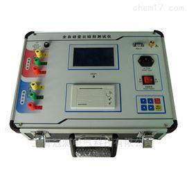 HDB-Ⅱ全自动变比组别测试仪生产厂家