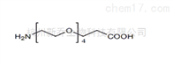 PEG链接剂663921-15-1 H2N-PEG4-COOH 小分子PEG