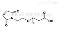小分子PEG链接剂518044-41-2 MAL-PEG4-COOH 小分子PEG