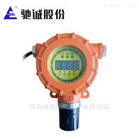 GT-QB2000N硫化氫氣體檢測儀