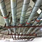 厂家批发 电伴热 坡道保温专用电地暖