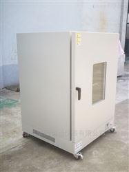 DHG-9640ADHG-9640A恒温鼓风干燥箱