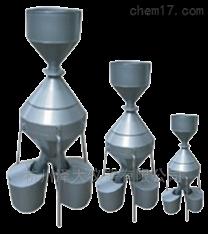 澤大儀器鐘鼎式分樣器