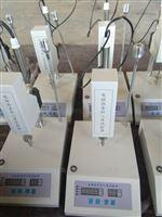 选购全自动数显沥青针入度试验仪实物图