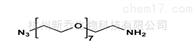 单分散小分子PEG1333154-77-0 叠氮七聚乙二醇氨基 小分子