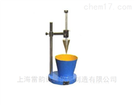 SC-145SC-145砂浆稠度仪--参数报价