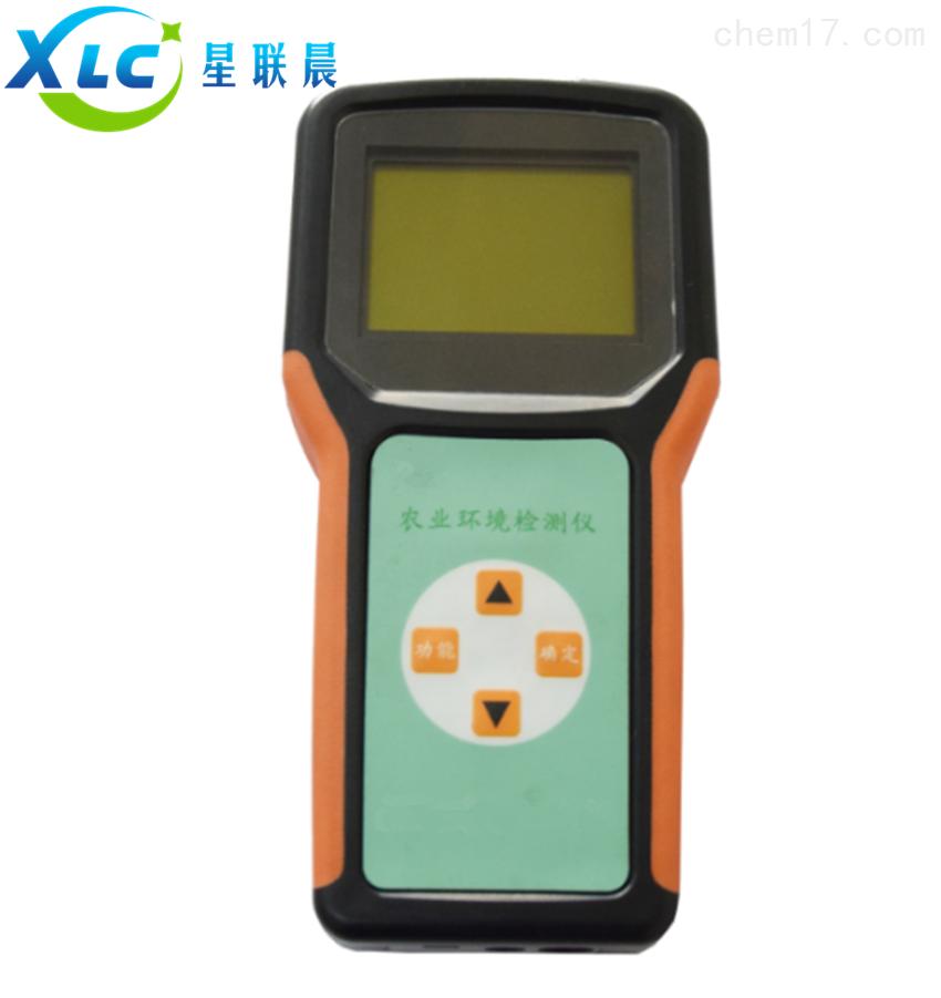 手持式多参数土壤墒情速测仪XC-5C-G厂家