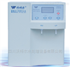 标准型实验室专用超纯水机