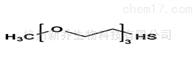 mPEG3-SH31521-83-2甲氧基三聚乙二醇硫基 小分子PEG
