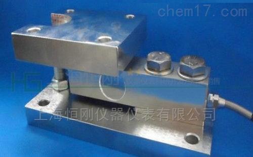 化工公司称重公用悬臂梁式不锈钢称重模块