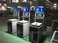 称重扫码一体机,自动扫描机物流终端机定制