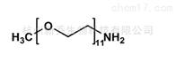 mPEG10-NH2854601-60-8甲氧基十一聚乙二醇氨基 小分子