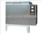 JW-070SR天津防锈油脂湿热试验仪