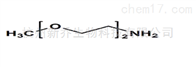 mPEG2-NH231576-51-9甲氧基二聚乙二醇氨基 小分子