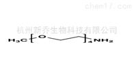 mPEG4-NH285030-56-4甲氧基四聚乙二醇氨基 小分子
