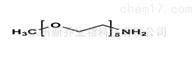 mPEG6-NH25498-83-9 甲氧基五聚乙二醇氨基 小分子