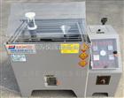 天津JW-1401盐水喷雾试验机