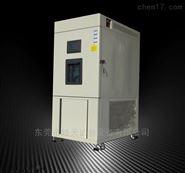 定做SMC-270PF高低溫箱一體機