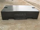 1000公斤平板标准砝码价钱