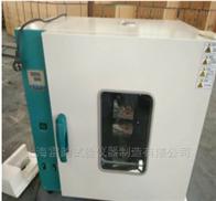 101-0A101-0A电热鼓风干燥箱--参数操作