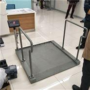 孝感医用透析电子秤(医院称体重专用)