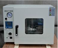 DZF-6021DZF-6021真空干燥箱、真空烘箱--参数操作