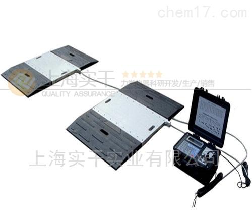 无线便携式轴重秤制造商