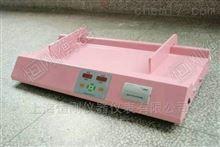 铝合婴儿电子体重秤 连电脑新生儿体重称