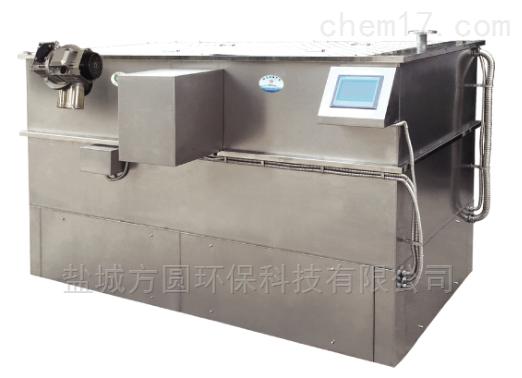 GBOS-R系列高效一体化油水分离器