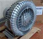2QB420-SHH46畜類發酵瀑氣專用高壓風機