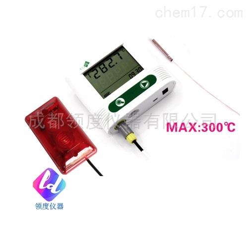 聲光報警高溫溫度記錄儀
