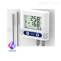 WS-T21C3双温度声光报警记录仪