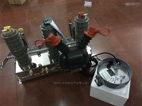 ZW32-12戶外預付費高壓斷路器ZW32-12技術參數