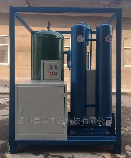 四级承装、承修空气干燥发生器设备