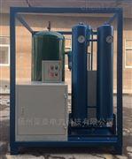 干燥空氣發生器四級承裝干燥器
