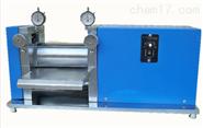海兰能源电池电动对辊辊压机