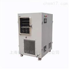 金花茶冷冻干燥机 蔬菜冻干设备