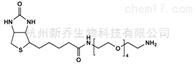 663171-32-2Biotin-PEG4-NH2生物素四聚乙二醇氨基