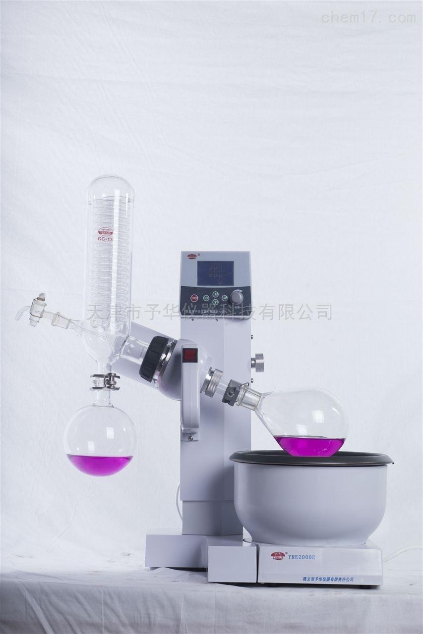 YRE-2000E液晶显示自动升降旋转蒸发仪